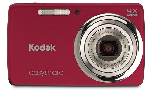 kodak easyshare m532 digital camera price in pakistan kodak in